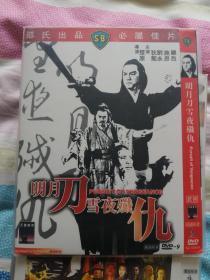 邵氏老电影