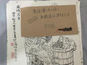 著名画家贺友直.绘老上海连环画画稿十页,尺寸34*34