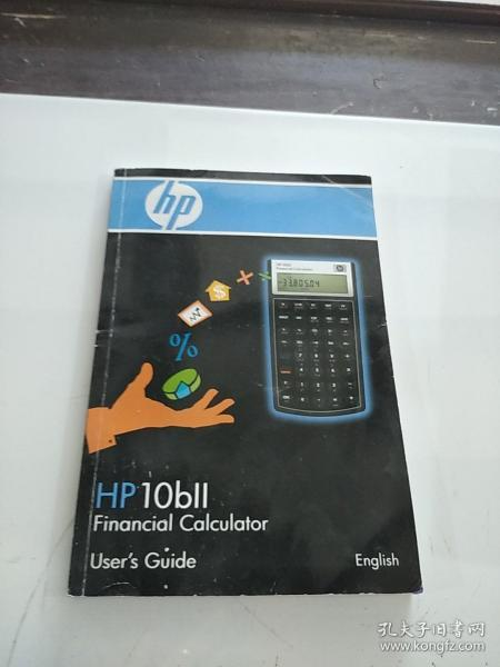 HP 1obll FINANCIAL CALCULTOR USERS GUUDEHP 1整体财务计算用户GUUDE