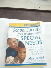 JAMES SCHOOI SUCCESS FOR CHILDREN WITH SPECIAL NEEDS詹姆斯学校为有特殊需要的儿童提供的成功