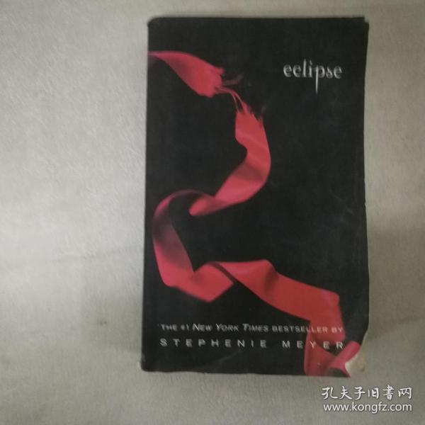 Eclipse..