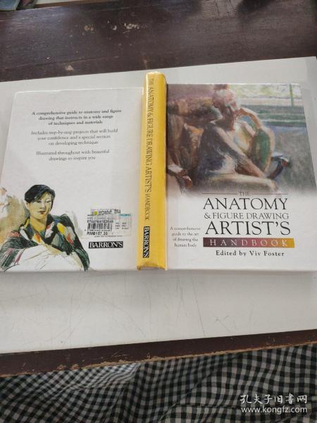 ANATOMY  ARTISTS HANDBOOK解剖学艺术家手册