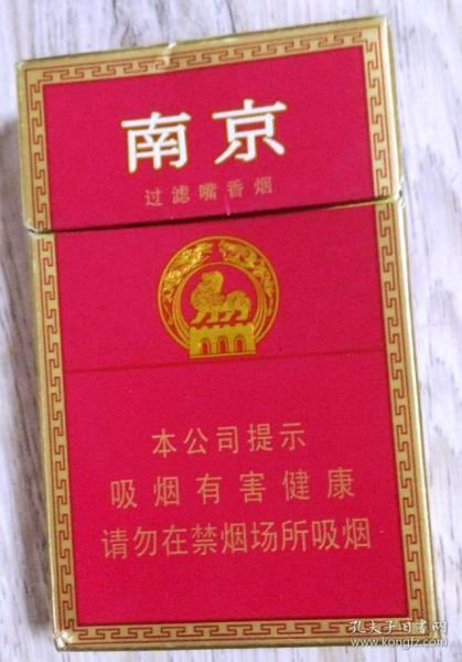 江苏中烟工业有限公司 南京  长8.5厘米、宽5.3厘米、高2厘米  6 901028 300056  江苏中烟工业有限公司 南京  价格:8元