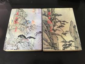 金庸《碧血剑》全2册