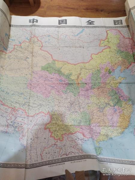 499早期中国全图,自然沉旧