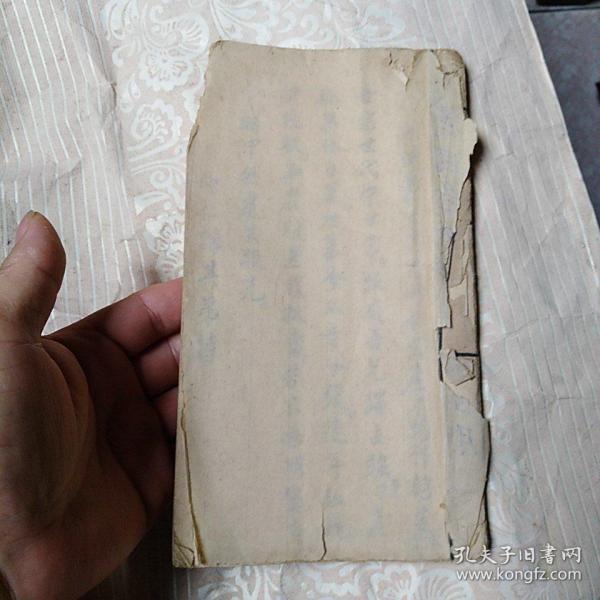 民国手抄本:杂抄(有诗,对联等)写有28筒子页