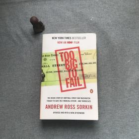Too Big to Fail (movie tie-in) 大而不倒
