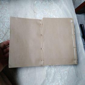 日用百科全书   下(2本)2579页至4201页