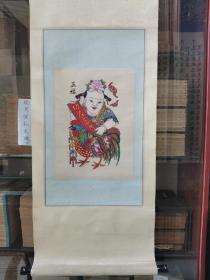 清末民国 河北衡水武强县 制木板套色年画 《五福临门》两幅一套 单条尺幅  125*44 画心尺寸 63*36