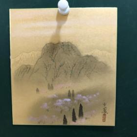 日本回流字画 532方型色纸 卡纸小画片
