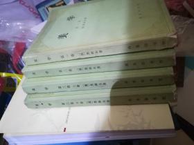 美学 全三卷(共四册)