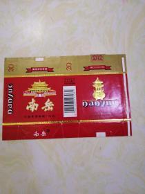 烟标-南岳高级滤咀香烟