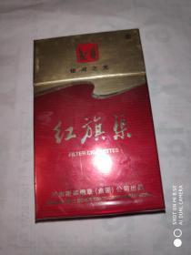 精美3D烟盒:红旗渠 银河之光 无警语