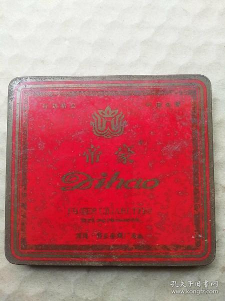 帝豪   烟标(铁盒)