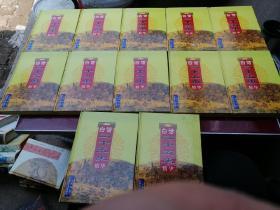 白话二十五史精华 (1-12册)