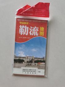 广东经典街镇级旅游交通图系列 顺德 勒流街道旅游交通图  早期版  1版1印