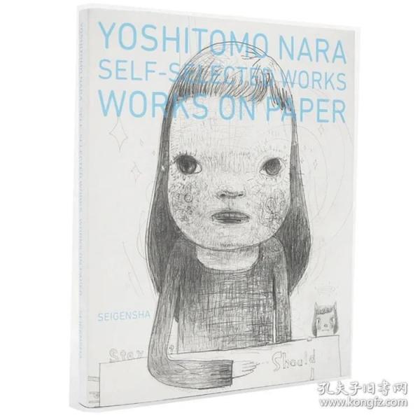现货:正版奈良美智 Yoshitomo Nara:Self-selected Works纸上作品素描速写 日英双语画册
