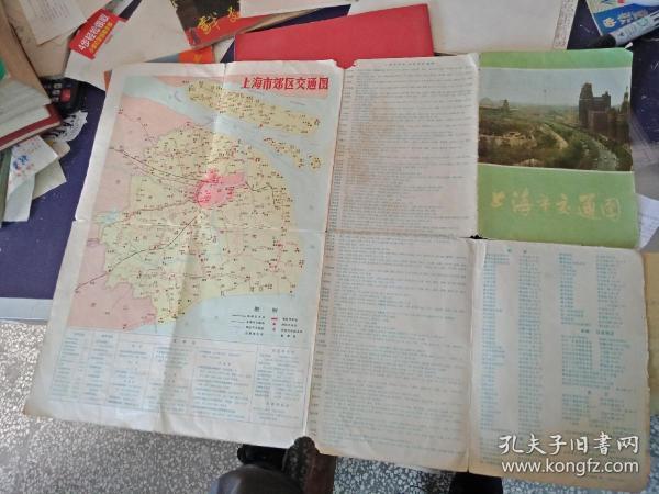 上海交通图