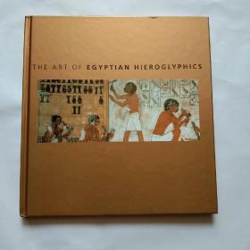 The Art of Egyptian Hieroglyphics 埃及象形文字的艺术