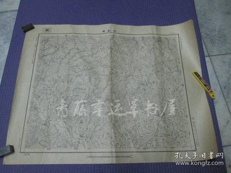 民国地图:一张(民国三十六年印刷)