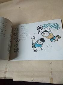 幼儿绘画启蒙大全.第一集,第3.4.5分册