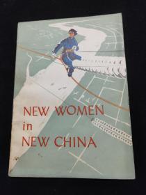 今日中国妇女 外文出版社