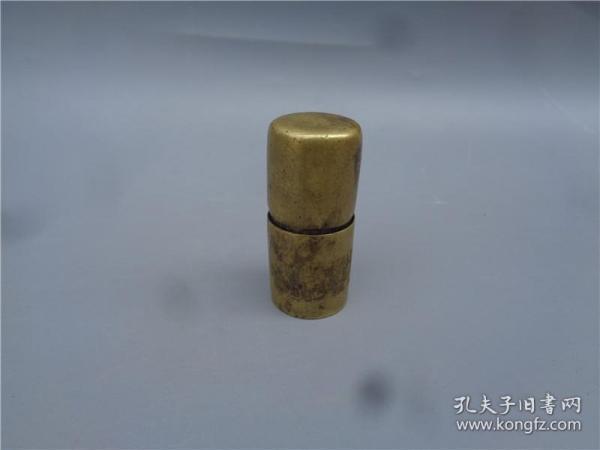民国时期铜打火机