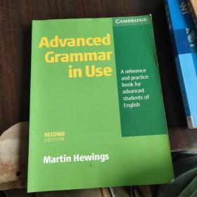 AdvancedGrammarinUse:AReferenceandPracticeBookforAdvancedLearnersofEnglish