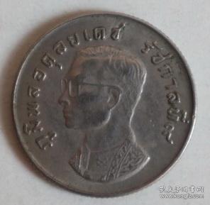 泰国1泰铢 25.2mm 硬币