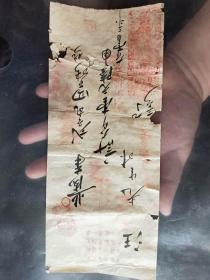 宁波名人在杭店   邵协兴号