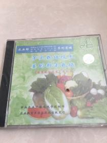芋头栽培技术 姜的新法栽培