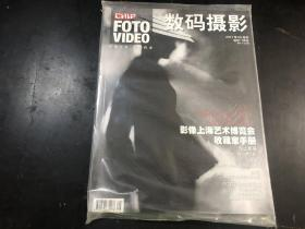 数码摄影 2017.8