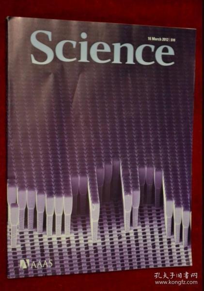 原版外文科学杂志Science 2012/03/16 VOL.335 1269-1396 NO.6074