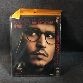笔下窗狂   DVD  光盘  (碟片未拆封)多网唯一  外国电影 (个人收藏品)绝版
