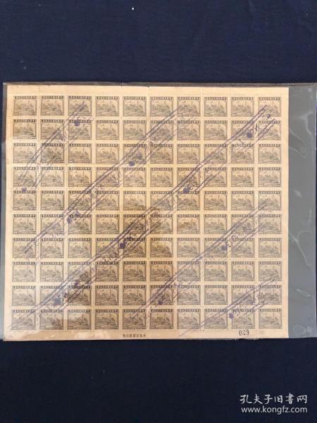 中华民国印花税票 整版一百枚, 单张面值伍仟圆 英华印刷厂印制 详见图影