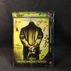 八面埋伏  DVD  光盘  (碟片未拆封)多网唯一  外国电影 (个人收藏品)绝版