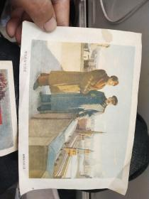 斯大林和毛泽东 宣传画 中苏友好报1952年11月