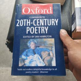 Oxford COMPANION TO 20TH-CENTURY  POETRY