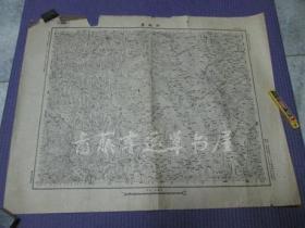 民国地图:一张(中华民国三十六年印刷)