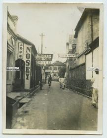 """民国山东烟台上野银楼, 外文""""日本金匠""""招幌,以及当铺 pawn shop的广告招牌老照片。"""