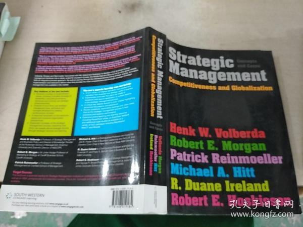 strategic management战略管理