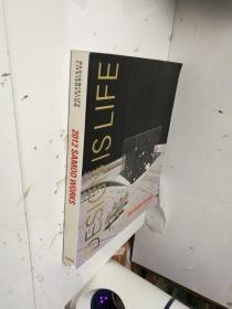 DESIGN IS LIFE 2012 SAMOO WORKS 建筑设计 书籍 以图为准 英文 韩文