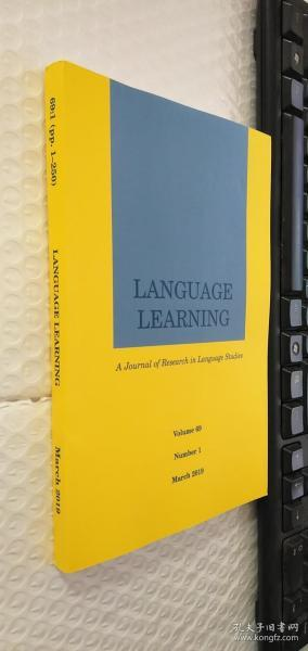 LANGUAGELEARNING