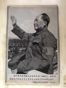 文革时期的毛主席像,丝绸像 18*27㎝ 包老保真!