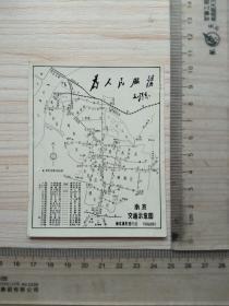 老照片,语录,南京交通示意图,尺寸图为准