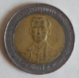 泰国硬币 10泰铢(阿杜德.郑王庙)