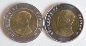 泰国 10泰铢硬币2枚一起出