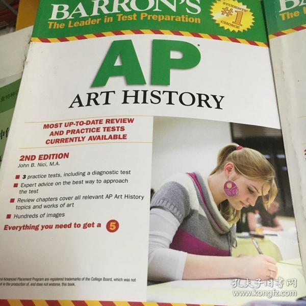 Barron's AP Art History, 2nd Edition