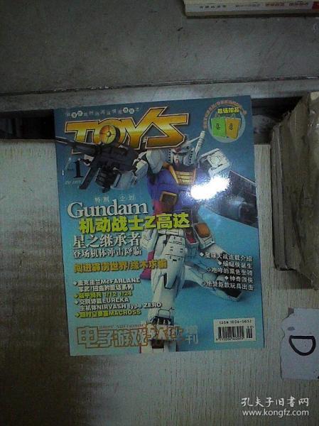 电子游戏软件 增刊 2005 10  (01)   。