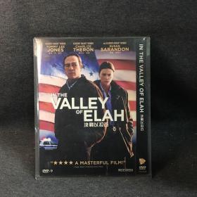 决战以拉谷  DVD9   光盘  (碟片未拆封)多网唯一  外国电影 (个人收藏品)绝版 千鸟